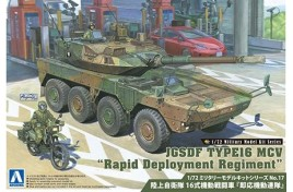 "Aoshima 1/72 JGSDF TYPE16 MCV ""Rapid Deployment Regiment"""