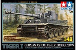 German Tiger I Early Production 1/48