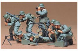 MILITARY MINIATURES GERMAN MACHINE GUN TROOPS INFANTRY 1/35 SCALE