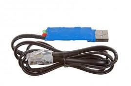 Prodigy Advance Wired Computer Interface